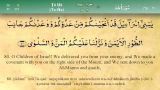 020   Surah Ta Ha by Mishary Al Afasy (iRecite)