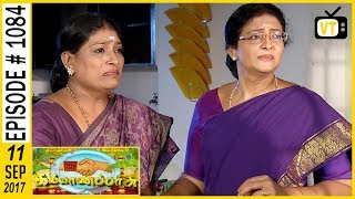 Kalyanaparisu - கல்யாணபரிசு - Tamil Serial   Sun TV   Episode 1084   11/09/2017