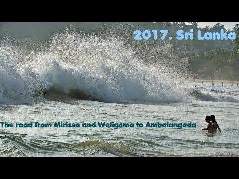 MyWay. Sri Lanka. 2017. 07. Mirissa - Weligama - Ambalangoda