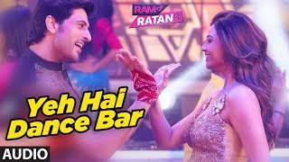 Yeh Hai Dance Bar Full Audio Song | Ram Ratan | Bappi Lahiri