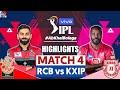 IPL 2020 Match 4 RCB Vs KXIP Match Highlights IPL Matches
