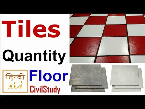 How To Calculate Tiles Needed For A Floor In Urdu/Hindi | How To Calculate Tiles Quantity