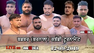 🔴 (LIVE)BADBAR (BARNALA) KABADDI TOURNAMENT  12-09-2019/www.123Live.in