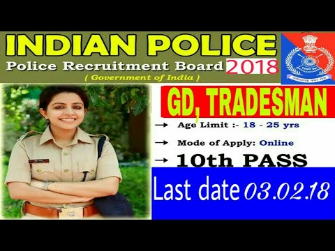 Police requirements state governments job..... salary 19500.....gd, tradesman...