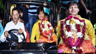 OMG ! Vivek Oberoi In TEARS at Ganpati Bappa Visarjan & Bappa Aarti