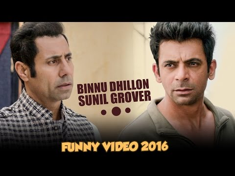 Binnu Dhillon and Sunil Grover - Best Comedy Videos || Latest Punjabi Movies 2016 || Vaisakhi List