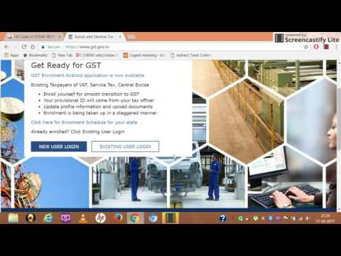 HOW TO FIND HSN CODE OF GST(GOODS AND SERVICE TAX)