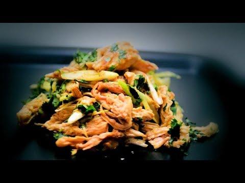 Sichuan Style Chicken Salad (Spicy Chicken Salad Recipe)