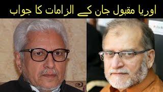 Exposing lies of Orya Maqbool Jan about Javed Ahmed Ghamidi || Hurf E Raz