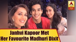 When An EMOTIONAL Janhvi Kapoor Met Her Favourite Madhuri Dixit | ABP News