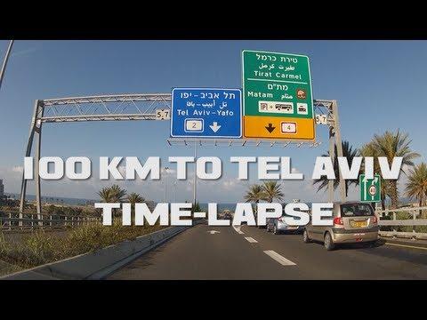 From Haifa to Tel Aviv 100Km Time-Lapse