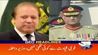 Geo Headlines 12 AM - 12 May 2017
