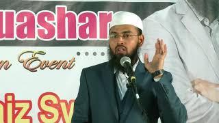 Internet Ki Duniya Aur Bacchon Ki Tabahi By Adv. Faiz Syed