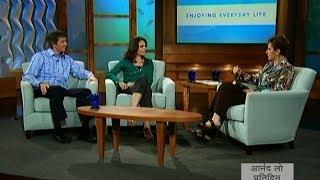जॉन और लिसा बिवेर के साथ जॉयस-शैतान का फंदा - Joyce With John And Lisa Bevere - Bait Of Satan (Pt-1)