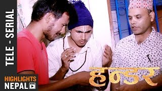 Hander - Part 2 (17th Sep 2017) | New Nepali Comedy Show |  Ramji Raut
