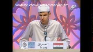 #x202b;متسابق  يقلد الحصري بطريقة رائعة في تلاوة القرآن#x202c;lrm;