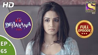Ek Deewaana Tha  - Ep 65 -  Full Episode  - 19th January, 2018