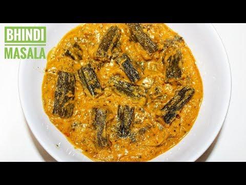 Bhindi Masala-Bhindi Masala Gravy-Bhindi Masala Recipe-Okra Masala Recipe