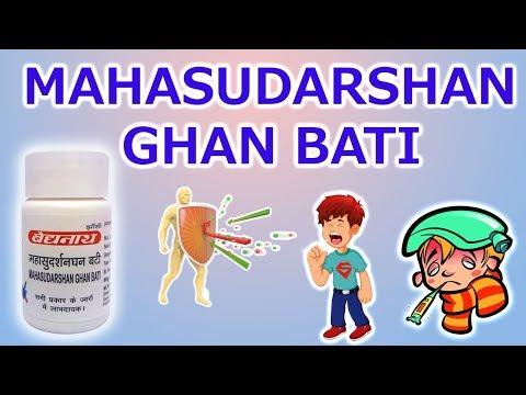 MAHASUDARSHAN GHANVATI - जानिए क्या है इस औषधि के फायदे।
