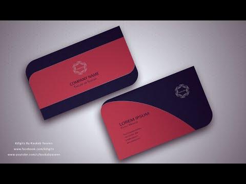 Illustrator Tutorial | Business Card Design 03
