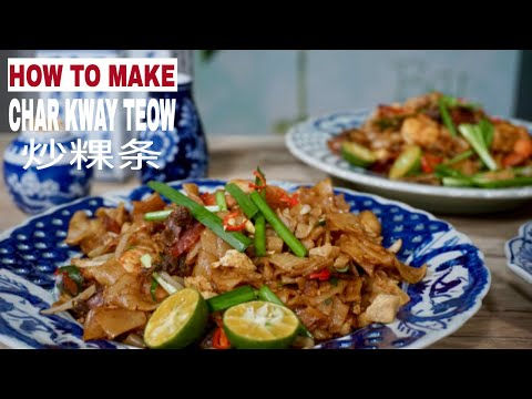 10-MIN COOK-OUTS EP#1 Char Kway Teow   The Burning Kitchen