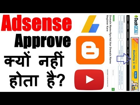 Why Adsense Not Get Approved ?