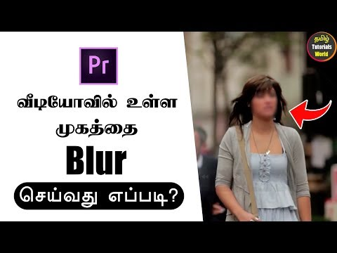 How to Blur Face in Premiere Pro CC Tamil Tutorials World_HD