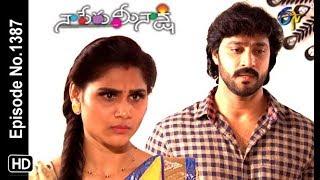Naa Peru Meenakshi | 9th November 2019  | Full Episode No 1387 | ETV Telugu