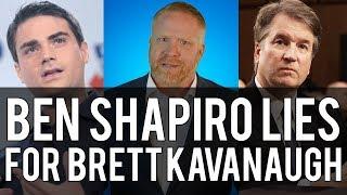 Is @BenShapiro Lying or Stupid about Senate Kavanaugh Subpoena Process?