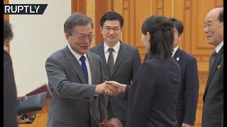 RAW: Kim Jong-un's sister meets with South Korean President Moon