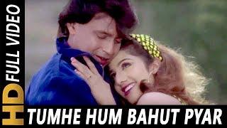 Tumhe Hum Bahut Pyar , Hariharan, Sadhana Sargam , Jallaad HD Songs , Mithun Chakraborty, Rambha