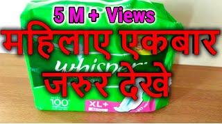 How To Make Washable Sanitary Pad At Home-magical Hands Hindi Sewing Tutorial