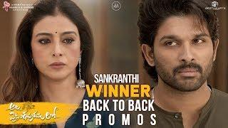 #AlaVaikunthapurramuloo - Sankranthi Winner Promos B2B | Allu Arjun, Trivikram, Pooja Hegde