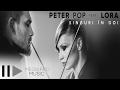 Peter Pop feat. Lora - Singuri in doi (Video)