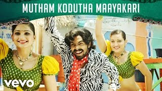 Trisha Illana Nayanthara - Mutham Kodutha Maayakari  Video   G.V. Prakash, Anandhi