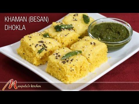 Khaman (Besan) Dhokla Recipe by Manjula