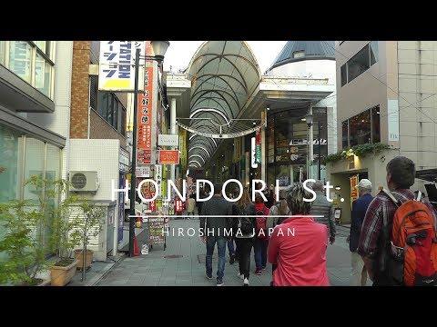 Japan, Hiroshima - Hondori St. (2018)