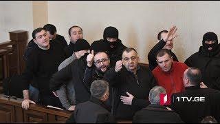 პატიმრების წამებასა და არაადამიანურ მოპყრობაში ბრალდებულები სასამართლომ დამნაშავედ ცნო