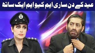 Eid K Din Sari MQM Aik Sath - Q K Jamhuriat Hai - 16 June 2018 | 24 News