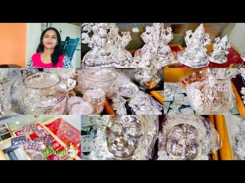 Varalakshmi Vratam Pooja Vidanam 2019 | VaraLakshmi Vratam Pooja