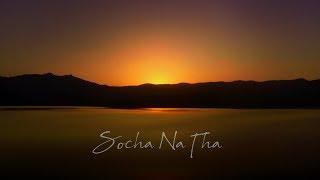 Download Socha Na Tha - Virender Singh - One Last Goodbye - SPJIMR - PGDM Batch of 2019 Farewell Song Video