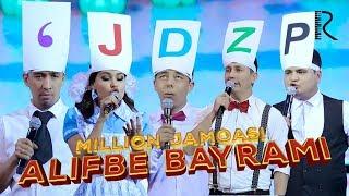 Million jamoasi - Alifbe bayrami | Миллион жамоаси - Алифбе байрами
