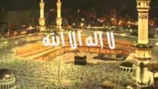 Mabrouk El-Aîd - Bonne fête