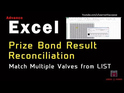 Excel Reconciliation || Prize Bond Result Checking || Searching multiple values from list  formula