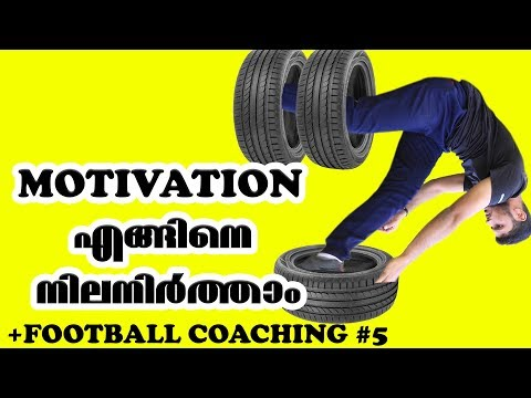 HOW STAY MOTIVATED || SPORTS MOTIVATION || ABS WORKOUT || FOOTBALL COACHING|| NO:5||