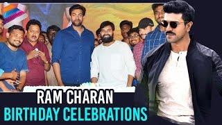 Ram Charan Birthday Celebrations 2017   Varun Tej   Johnny Master   #HBDRamCharan   Telugu Filmnagar