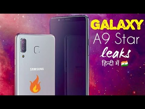 Samsung Galaxy A9 Star : OnePlus 6 ko Khatra !! (Leaks)