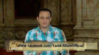 #x202b;برنامج اليكم السلام الحلقة 15 رمضان 2015#x202c;lrm;