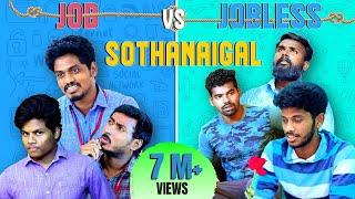 Job vs Jobless   Sothanaigal