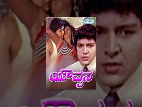 Xxx Mp4 Kannada New Movies Full Yavvana Kannada Glamour Movies Full Kannada Movies 3gp Sex